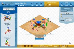 Онлайн конструктор детских площадок