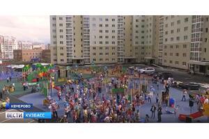 Площадка в Кемерово